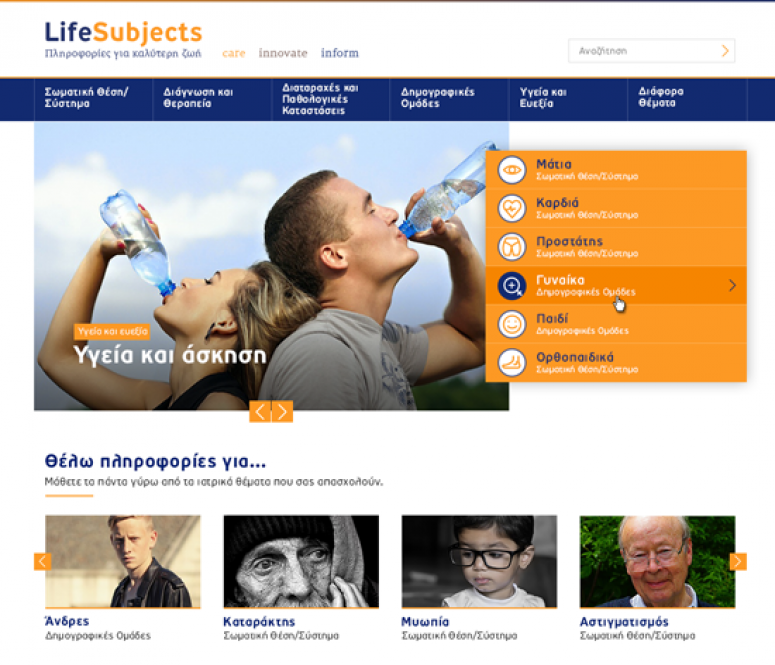 Life Subjects Website